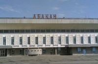 Автовокзал Абакана