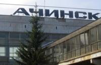 Автовокзал Ачинска