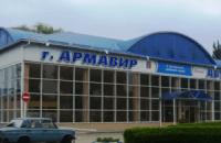 Автовокзал Армавира