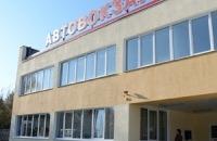 Автовокзал Асбеста