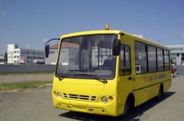 Богдан А-3017 (301.71)