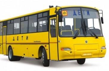 КАВЗ 4238-05
