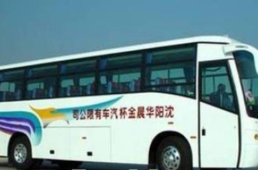 Mudan MD6101 5.9TD (210 Hp)