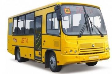 ПАЗ 320370-08