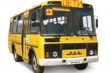 ПАЗ 32053-70