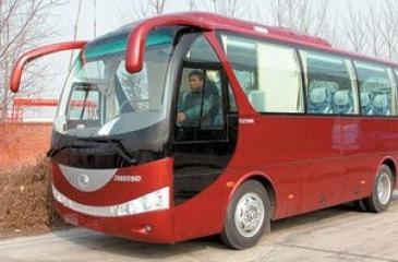 Yutong ZK6831HG